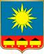 Управление образования администрации Артемовского городского округа